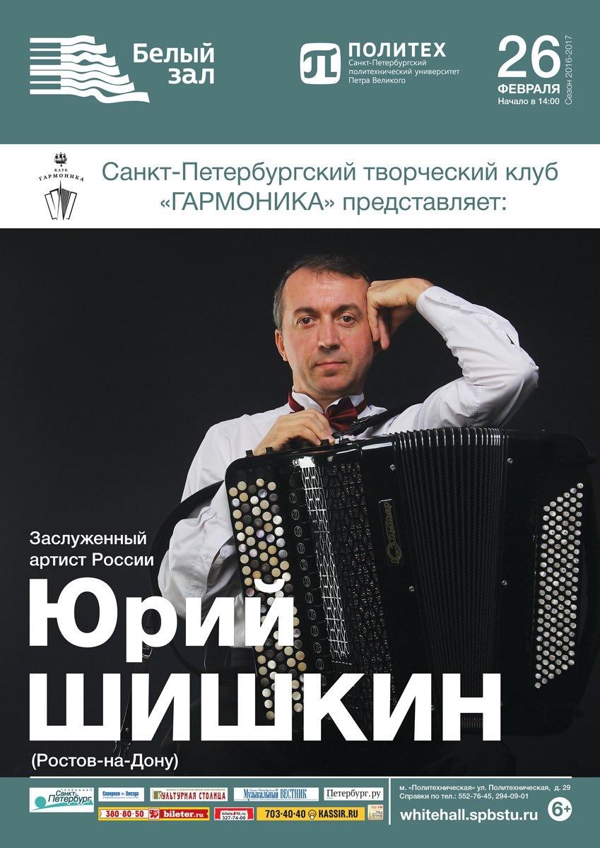 театры воронеж афиша сентябрь