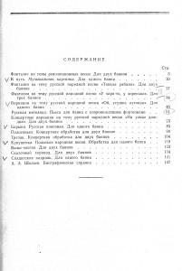 Выпуск_16