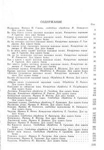 Выпуск_25