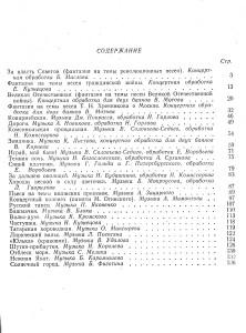 Выпуск_28