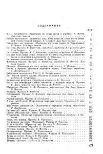 Выпуск_30